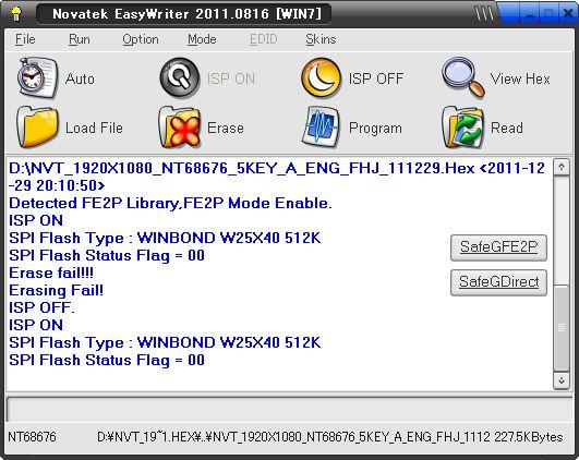 EasyWriterでファームウェアアップデートスタート