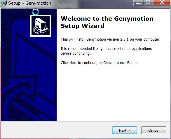 Genymotionのインストール スタート