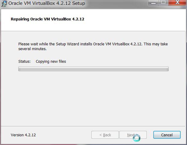 VirtualBOXインストール Repairスタート