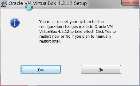 VirtualBOXインストール 再起動