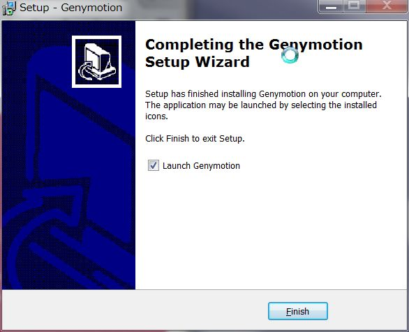 Genymotionのインストール 終了