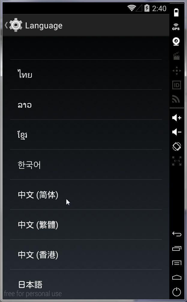 Android Language&input