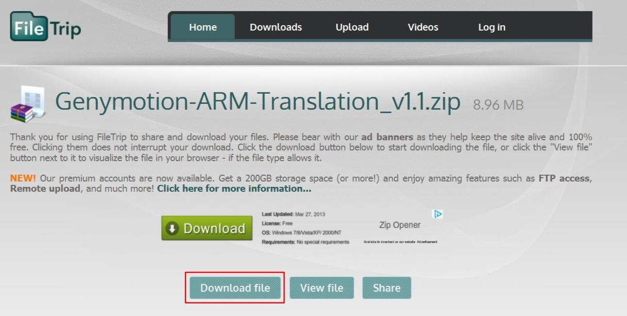 ARM Translationダウンロード