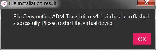 Genymotion-ARM-Translat インストール完了