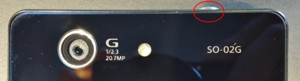 so-02G ヘッドフォンの出っ張り