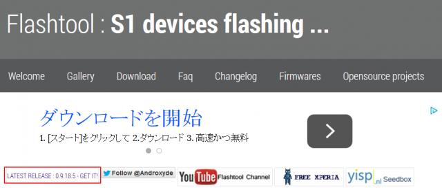 Flashtool : S1 devices flashing ...DL