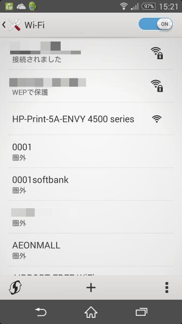 スマホにOCNモバイルONE Wi-fiスポットを設定する
