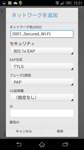 Screenshot_2015-02-05-15-31-26