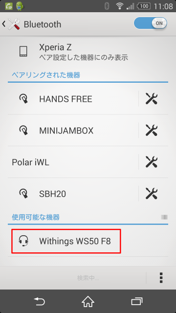 Withings WS50 Bluetooth探す