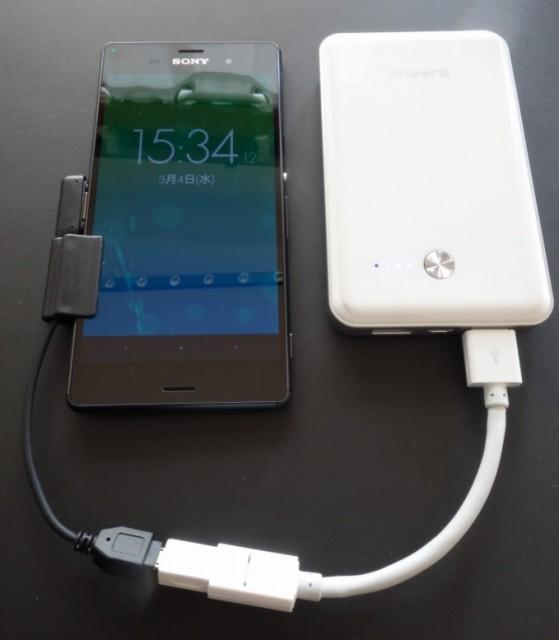 AD-USB21XP 充電器