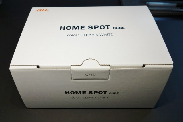 HOME SPOT CUBE 箱
