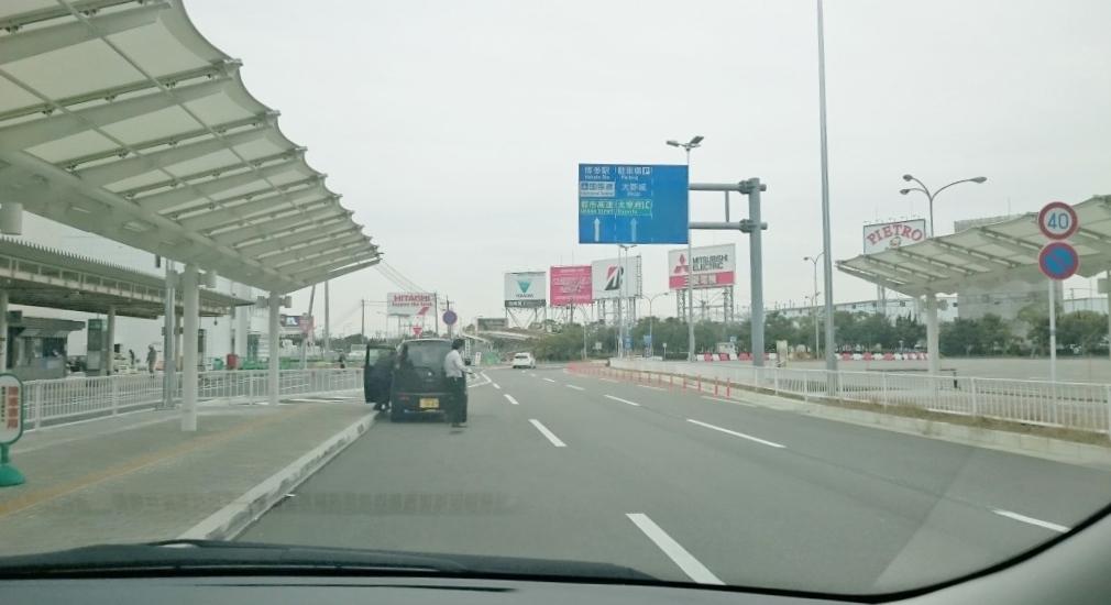 福岡空港第2ターミナル付近