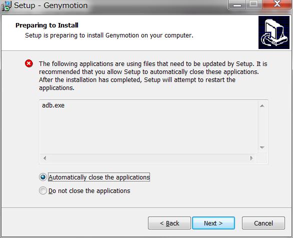 adb.exeを自動で終了させる(多分いままで使ってたGenymotionがadb.exeを使用していた残り)