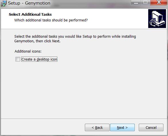 デスクトップにショートカット作るか?
