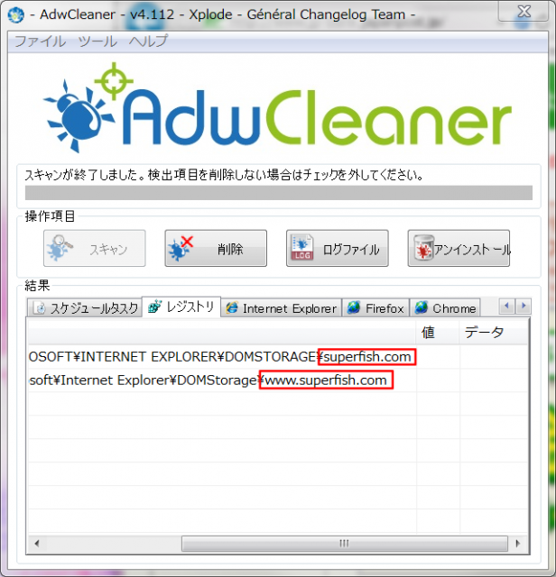 AdwCleaner Superfish.com