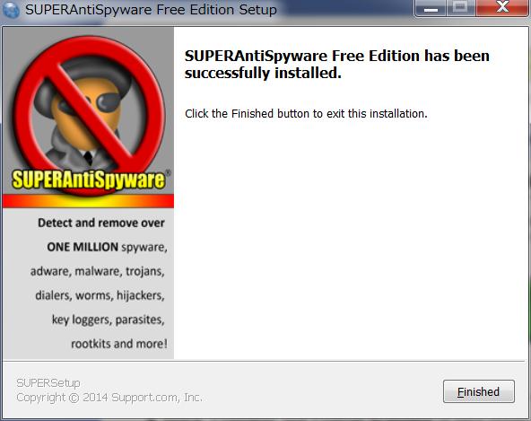 SUPERAntiSpyware インストール完了