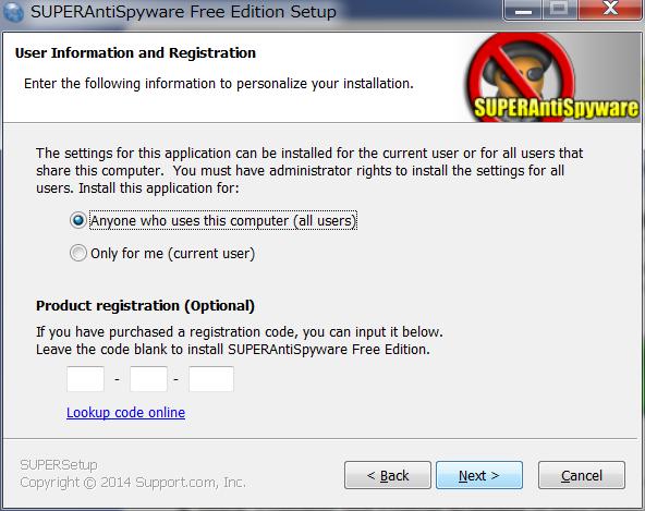 自分だけがSUPERAntiSpyware を使うかどうか
