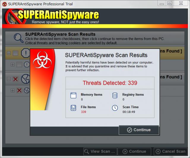Scan完了! 339ファイルもスパイウェアがあった!