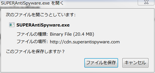 SUPERAntiSpyware ダウンロード