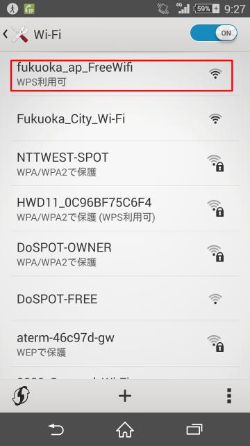 fukuoka_ap_FreeWifiをタップ