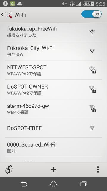 fukuoka_ap_FreeWifiに接続完了
