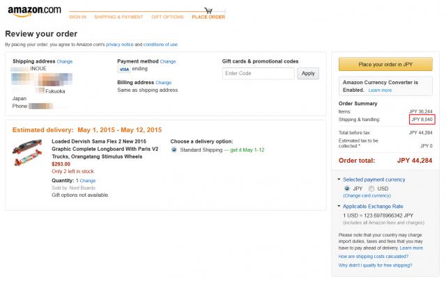 Amazon.com 送料が8000円!