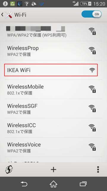 IKEA WiFi 発見