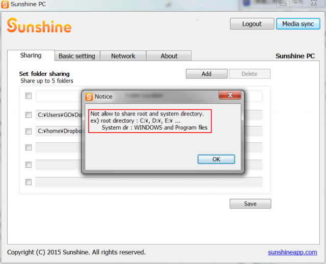 WindowsシステムフォルダやHDDなどはまるごとシェアできないみたい。