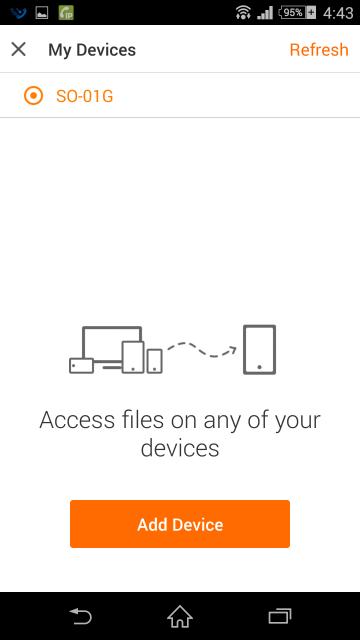 PCにもアプリを入れないと意味ないのでアプリのリンクメールを送る