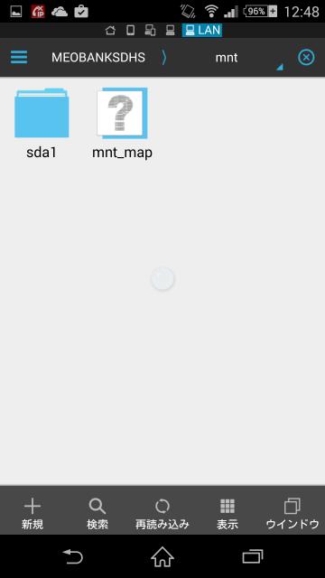 SDカードがマウントされてsda1として表示されている