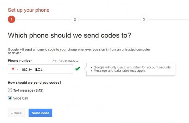 OCNモバイルONEの音声電話の番号でやってみたが電話かかってこない(汗)