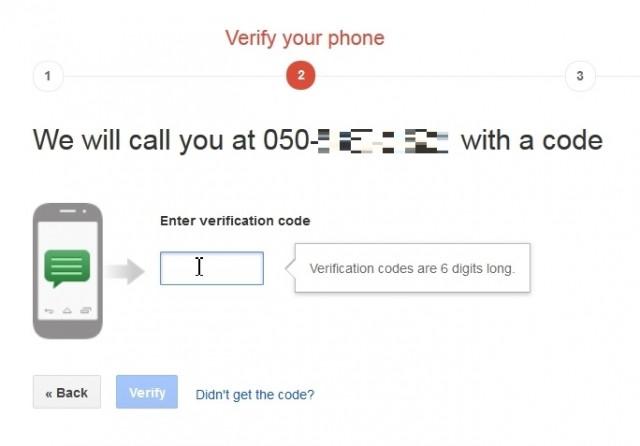 SmarTalk IP電話の050の番号で電話かかってきた。