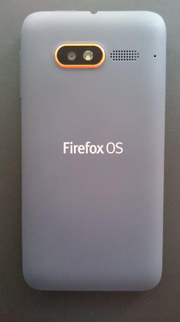 Firefox OS Flame 裏