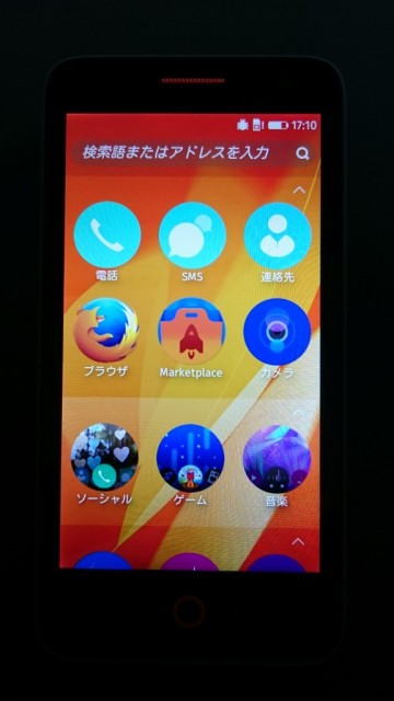 Firefox OS Flame Home