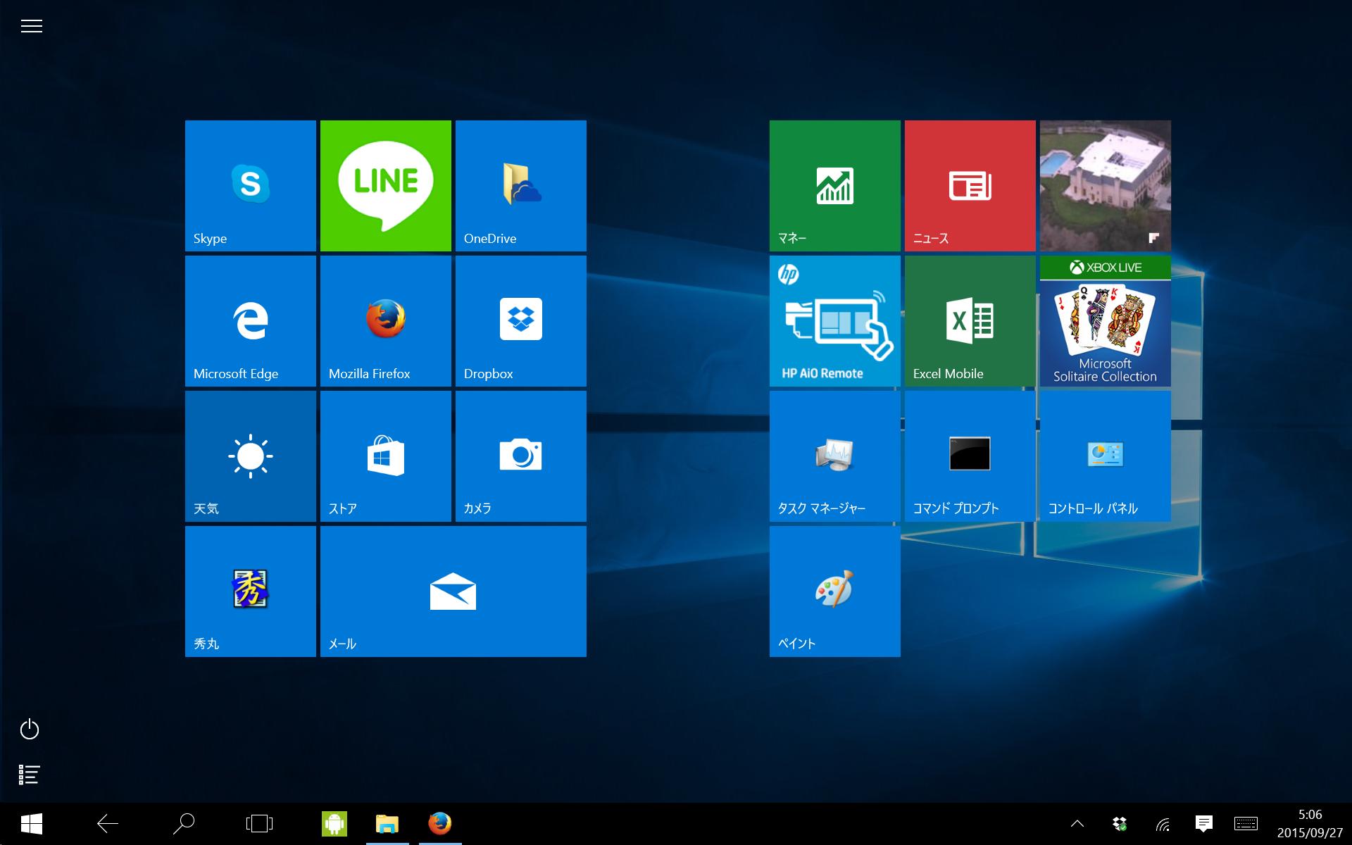 Windows10不具合Chuwi Hi8その後 ストア アプリ落ちてたけどいつの間にか解決