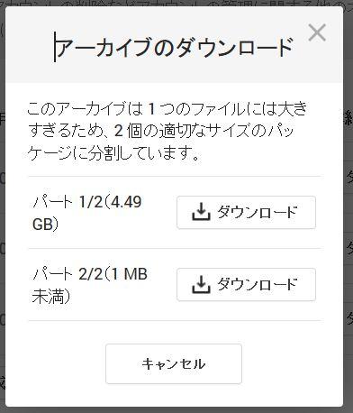 アーガイブのダウンロードページからもダウンロードできます