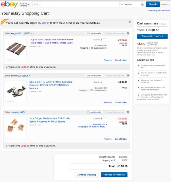 ebayで買った物