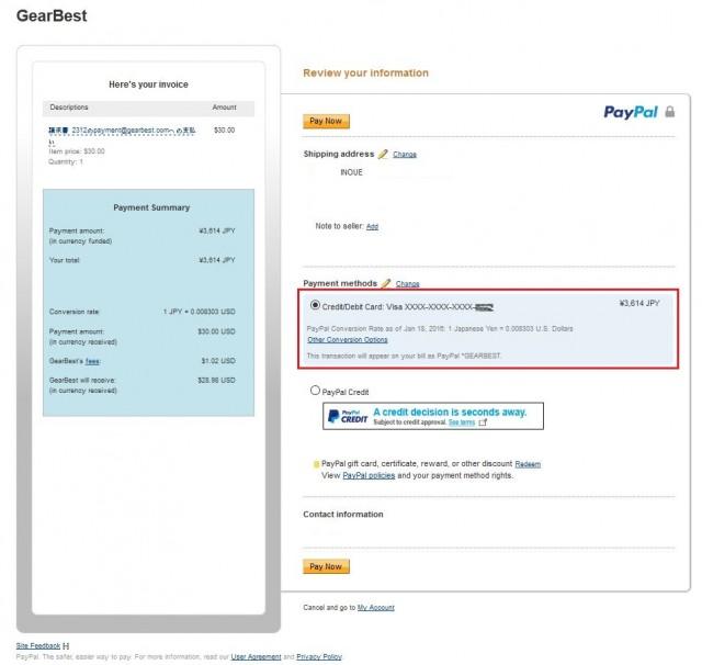 Paypalユーザーでなくてもクレジットカードで支払い可能