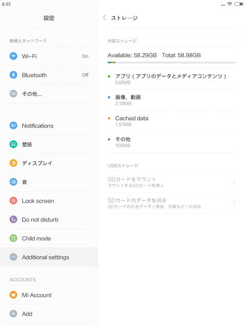 Screenshot_2015-11-16-08-33-34