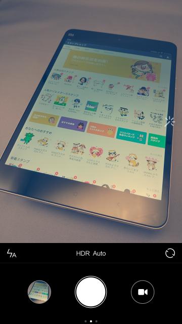 LINEアカウントをXiaomi Mi Pad2に移動成功