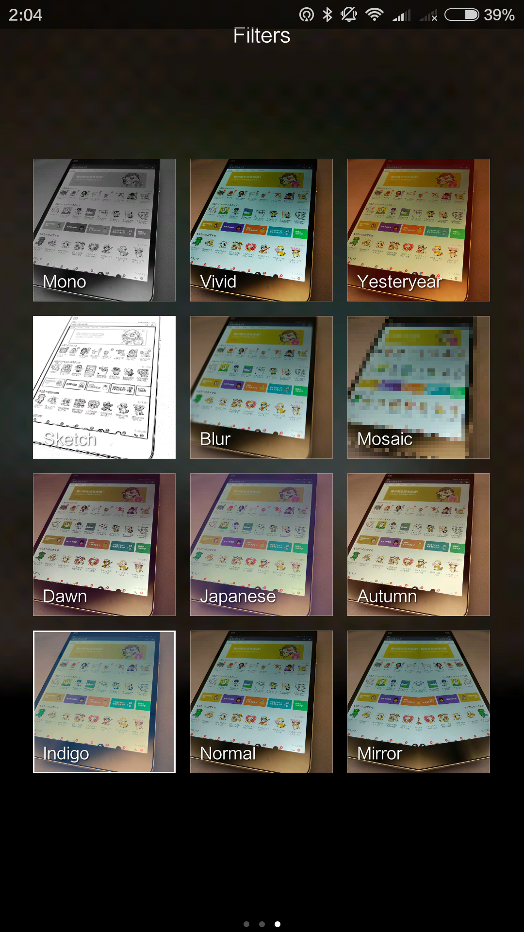 Xiaomi Mi5 もうコンデジ必要ない?多彩なカメラ機能 検証レビュー