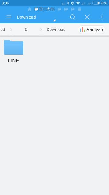 LINE選択