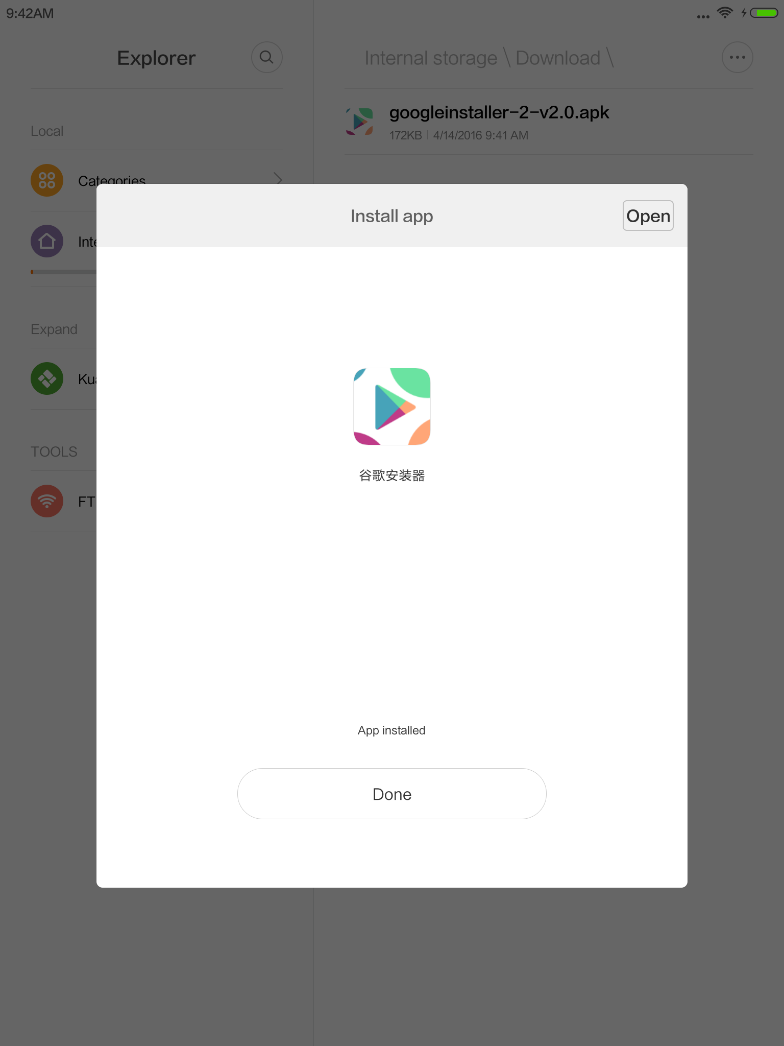 Googleinstallをインストール完了