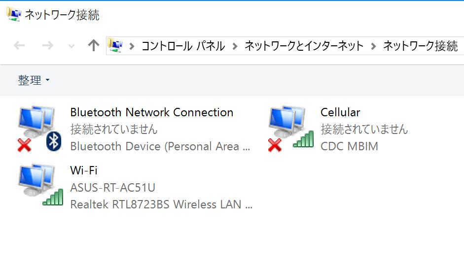 Cellular接続されてない状態