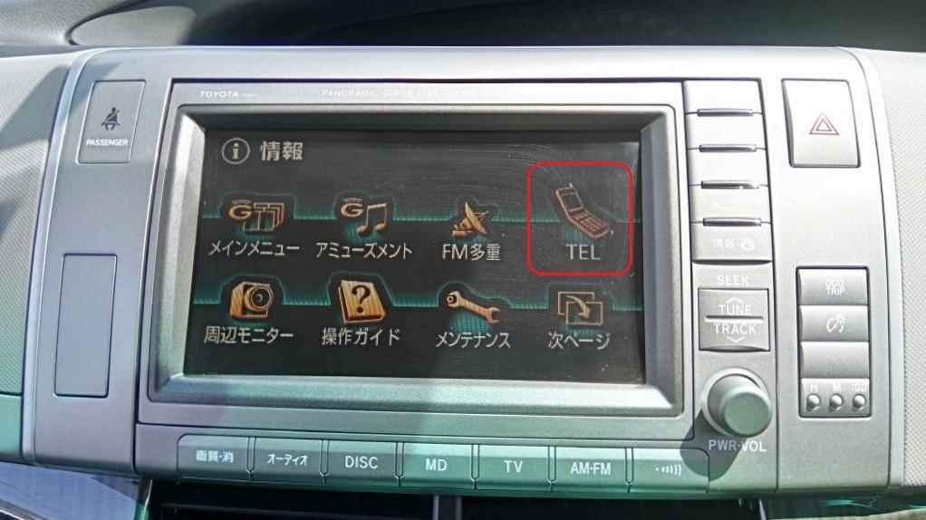 「情報」ボタンを押して「TEL」をタップ