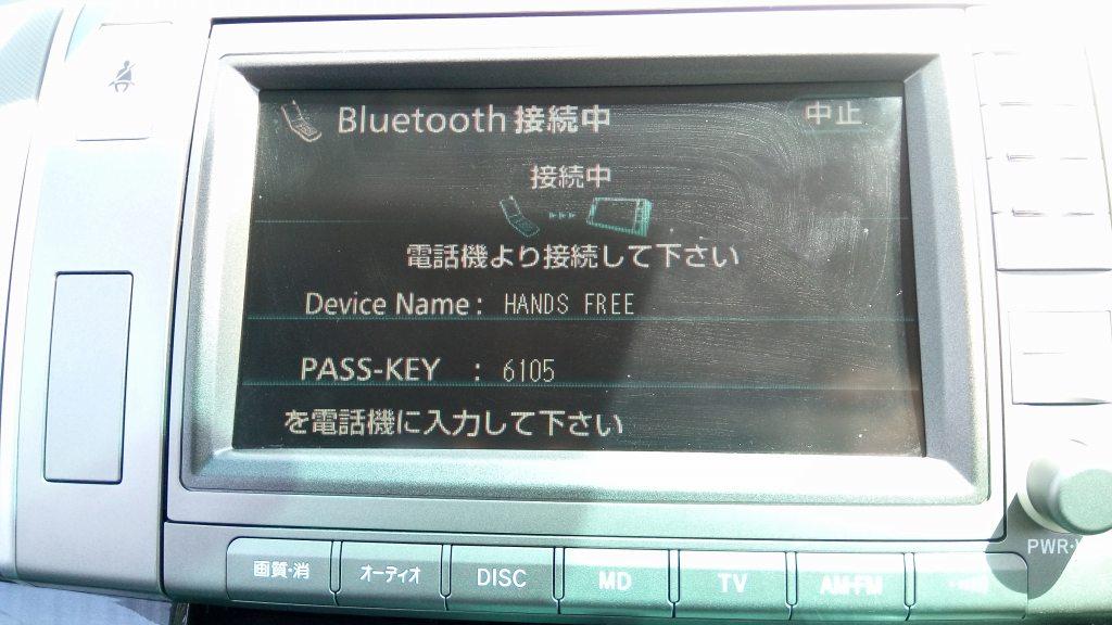 Bluetooth接続中になる