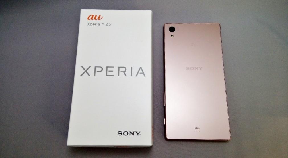 【au SOV32】Xperia Z5 ピンク 再レビュー