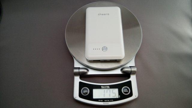 Cheero Powerbox 7000mAh 175g