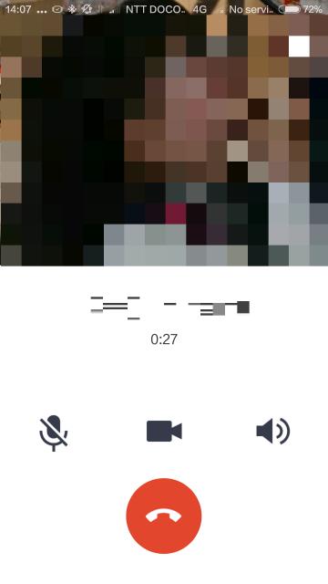 Screenshot_2016-05-04-14-07-05_jp.naver.line.android