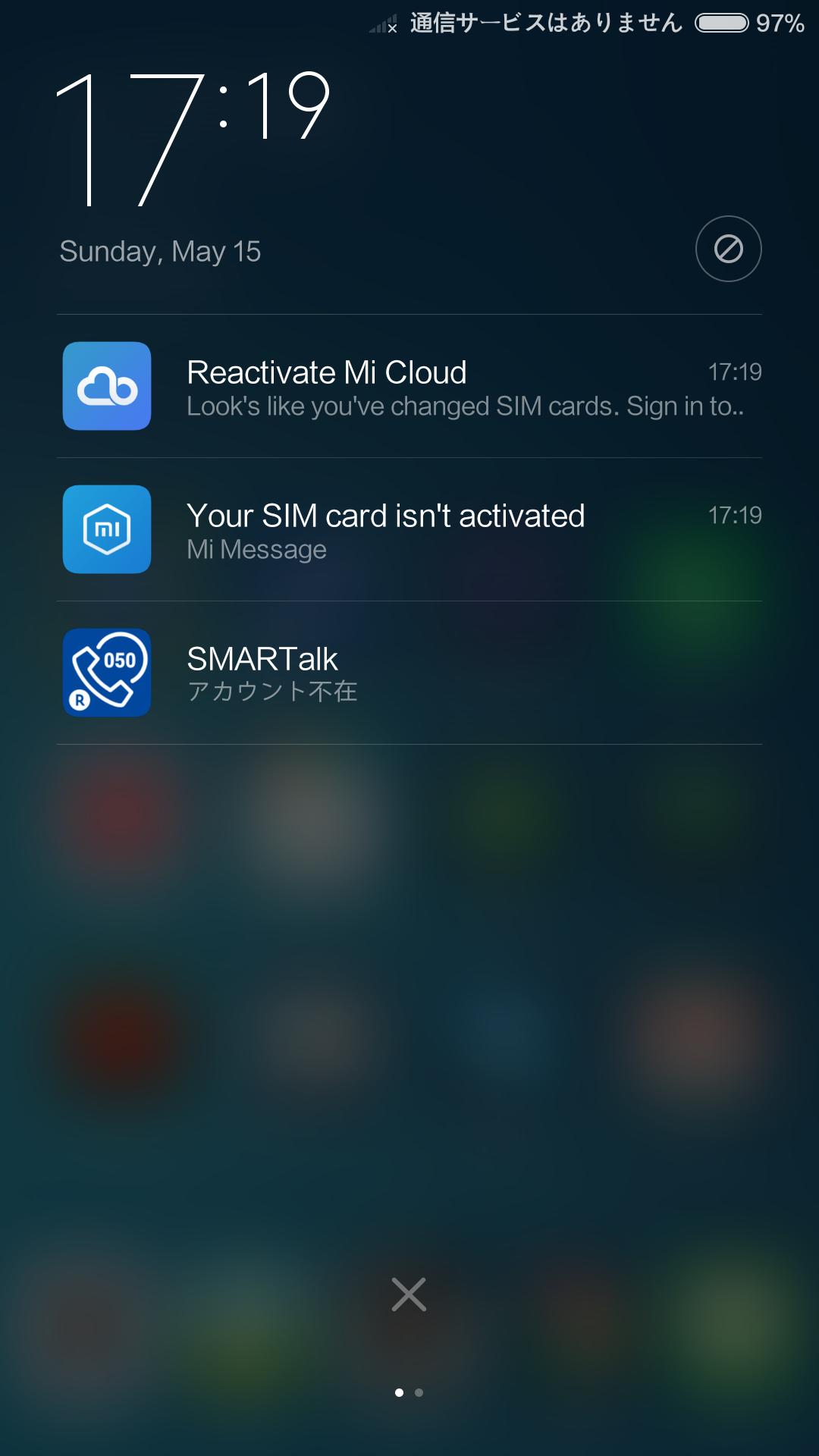 通知パネルにはReactivate Mi Cloudと表示されますが、後ほどMi AccountにログインすればOK